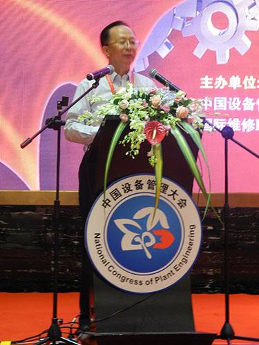 中国设备管理协会牛昌文副会长主持会议