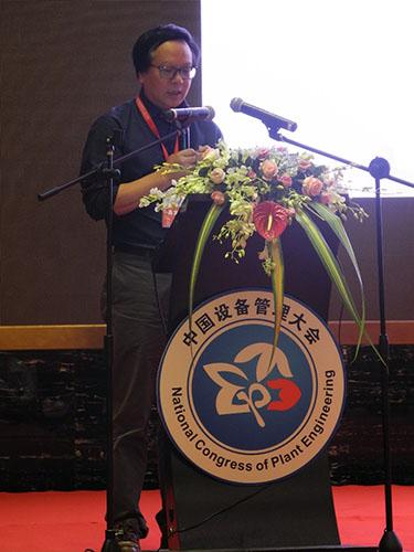 国家发展和改革委员会发展规划司司长徐林做专题报告