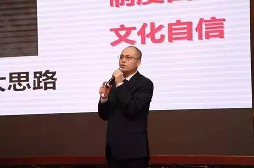 中国设备管理大会组委会秘书长徐保强做专题报告