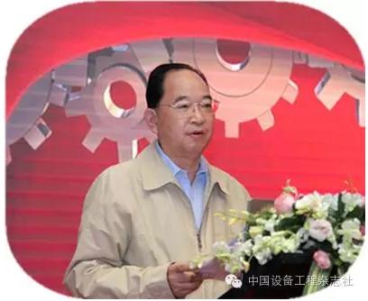 中国设备管理协会会长王金祥在会上作重要讲话