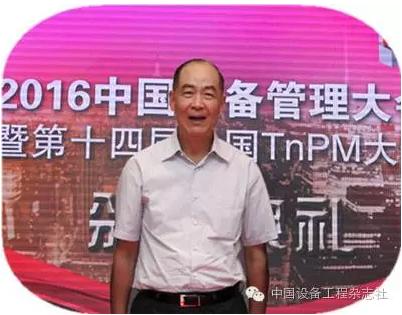 解放军原总后勤部副部长、中将孙志强出席会议