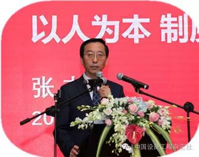 上海交通大学校长、中国科学院院士张杰作《科技创新发展》专题报告