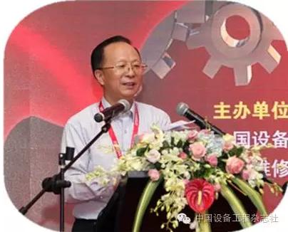 中国设备管理协会副会长兼秘书长牛昌文主持大会开幕式