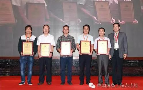 中国设备管理协会国际合作交流中心主任李葆文