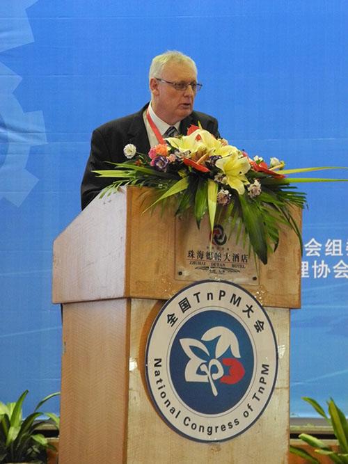澳洲CTPM总裁RossKennedy先生做主题分享
