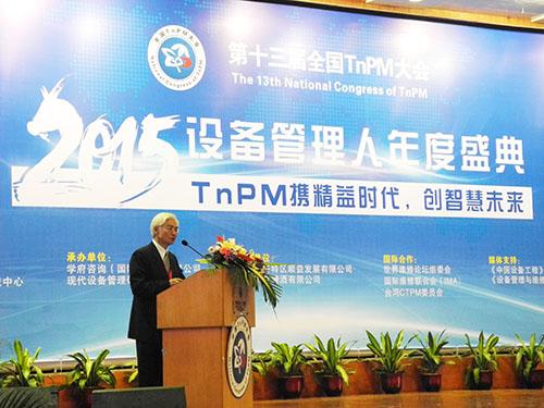 台湾中卫发展中心总经理苏锦粿